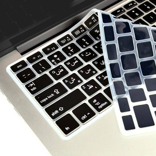 Keyboard Cover for Macbook Pro 13