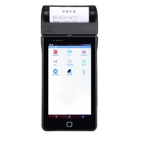 5 inch Thermal Print Handheld Terminal