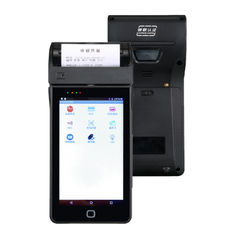 5 inch Android Thermal Print Handheld